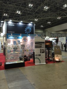 Gimac at Medtec Japan 2016
